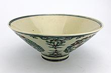 Chinese Porcelain Doucai Bowl