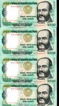 1981 Peru 1000S Crisp Unc Note 8pcs Scarce Sequential