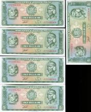 1969 Peru 5S Crisp Unc Note 10pcs Scarce Sequential