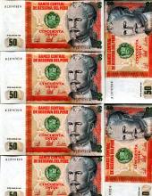 1987 Peru 50 Intis Crisp Unc Note 10pcs Scarce Sequential