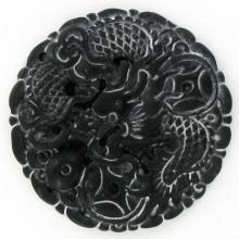 Chinese Handcarved Vintage Black Jade Dragon