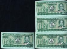 1983 Mozambique 100M Crisp Unc Note 10pcs Scarce Sequential