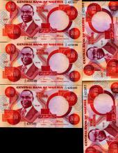 2004 Nigeria 10N Note Crisp Unc 10pcs Scarce Sequential