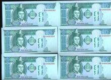 1993 Mongolia 10T Note Crisp Unc 12pcs Scarce Sequential