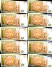 1993 Mongolia 1T Note Crisp Unc 10pcs Scarce Sequential