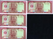 1979 Cambodia 50R Note Crisp Unc 10pcs Scarce Sequential