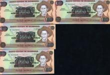 1985 Nicaragua 200000C Ovprt Crisp Unc 10pcs Scarce Sequential