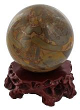 8875ct Polished Agate Sphere