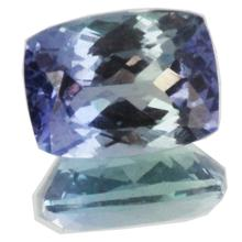 1.86ct Top Grade Blue Green Tanzanite Cushion