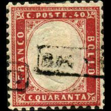 1862 Scarce Italy 40c Stamp
