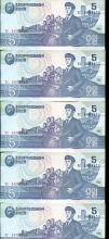 1992 N Korea 5W Note Crisp Unc 10pcs Scarce Sequential