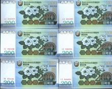 2005 N Korea 200W Note Crisp Unc 13pcs Scarce Sequential