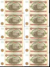 1994 Tajikistan 1R Crisp Unc Note 10pcs Scarce Sequential