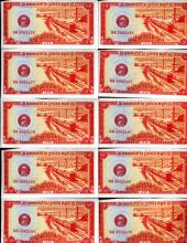 1979 Cambodia .5R Note Crisp Unc 10pcs Scarce Sequential