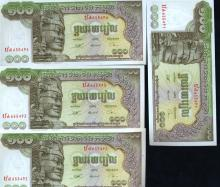 1972 Cambodia 100R Note Crisp Unc 10pcs Scarce Sequential