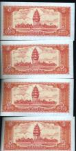 1987 Cambodia 5R Note Crisp Unc 10pcs Scarce Sequential