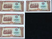 1979 Cambodia 5R Note Crisp Unc 10pcs Scarce Sequential