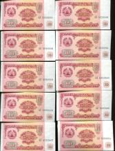 1994 Tajikistan 10R Crisp Unc Note 10pcs Scarce Sequential