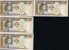 1999 Mongolia 50T Note Crisp Unc 10pcs Scarce Sequential