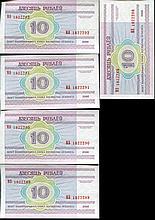 2000 Belarus 10R Crisp Unc Note 10pcs Scarce Sequential