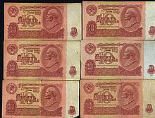 1961 Russia 10 Ruble Better Grade Note  12pcs