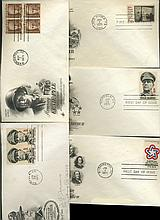 1967 US & UN FIRST DAY COVER COLLECTION