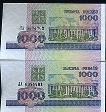 1992 Belarus 1000R Crisp Unc Note 10pcs Scarce Sequential