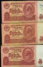 1961 Russia 10 Ruble Better Grade Note  10pcs