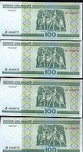 2000 Belarus 100R Crisp Unc Note 10pcs Scarce Sequential