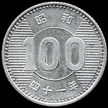 1966 Japan 100 Yen BU