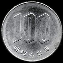 1967 Japan 100 Yen BU