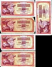 1986 Yugoslavia 100 Dinara Circulated Note 11pcs