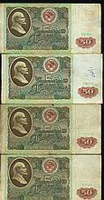 1991 Russia 50R Better Grade Note 10pcs