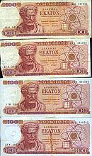 1967 Greece 100 Drachma Hi Grade Note Type 2 12pcs
