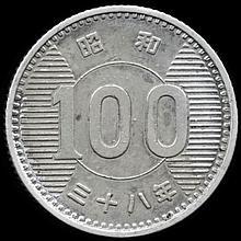 1963 Japan 100 Yen Uncirculated
