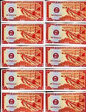 1979 Cambodia .5R Note Crisp Unc 10pcs Scarce Sequential