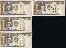 1999 Mongolia 50T Note Crisp Unc 10pcs Scarce Sequential