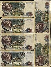 1992 Russia 1000 Ruble Better Grade Note  10pcs