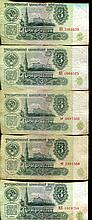 1961 Russia 3 Ruble Circulated Note  11pcs
