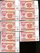 1994 Tajikistan 10R Crisp Unc Note 9pcs Scarce Sequential