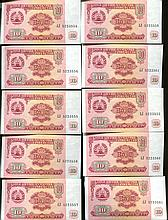 1994 Tajikistan 10R Crisp Unc Note 10pcs Scarce Sequential