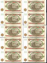 1994 Tajikistan 1R Crisp Unc Note 10pcs Scarce Sequential