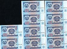 1994 Tajikistan 20R Crisp Unc Note 10pcs Scarce Sequential