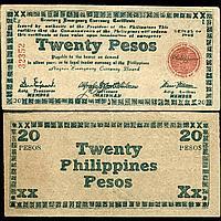 1945 WW2 Guerrilla Rebel Philippines 20P Note Negros