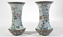 PAIR OF ASIAN CLOISONNE VASES