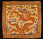 CHINESE KOSSU, KESI, DRAGON PANEL, 19th C.