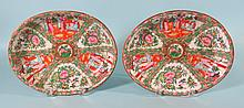 TWO ROSE MEDALLION OVAL DEEP SERVING DISHES: