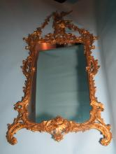 CHINESE CHIPPENDALE STYLE WALL MIRROR: