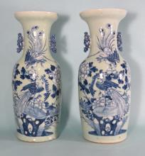 PAIR OF CHINESE EXPORT CELEDON PORCELAIN VASES: