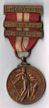 1939-1946 Emergency National Service, Army Nursing Service medal.